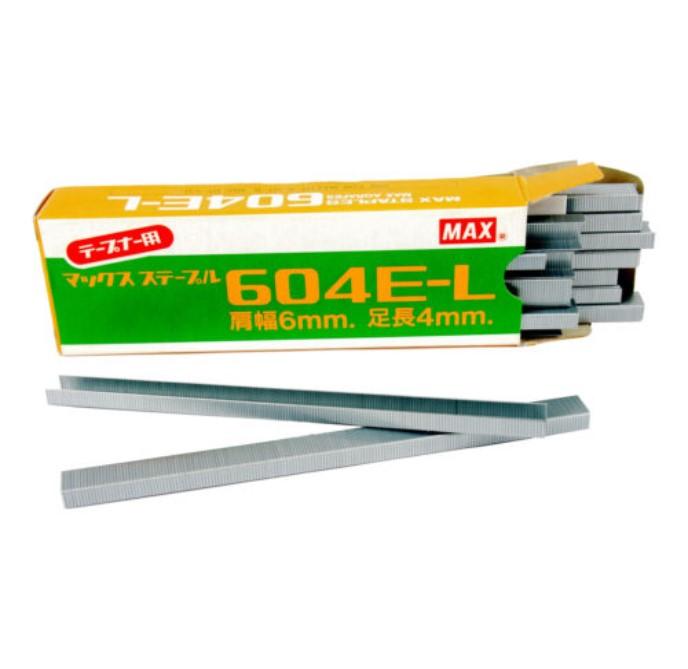 Niitti 604-E , 4800/aski
